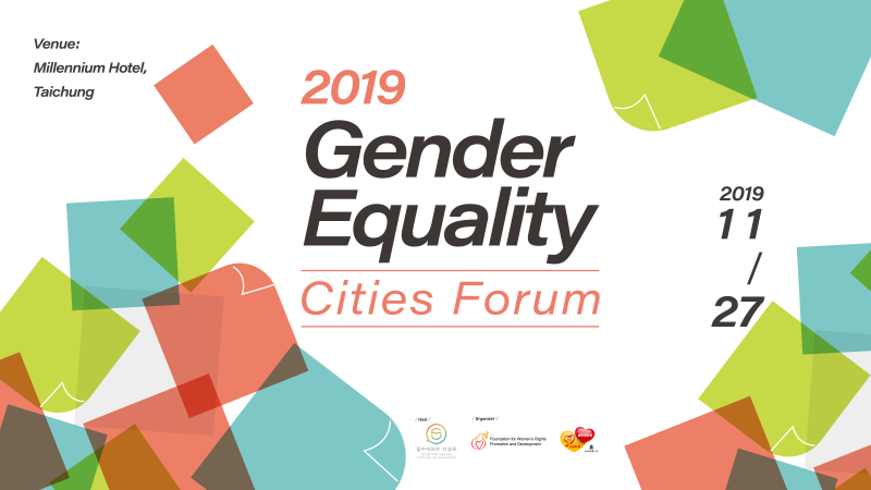 2019 Gender Equality Cities Forum